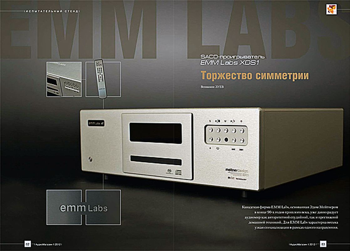 EMM Labs XDS1